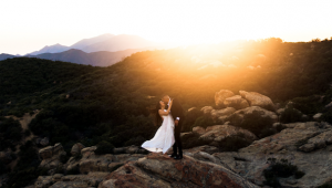 Now trending: mountaintop marriages